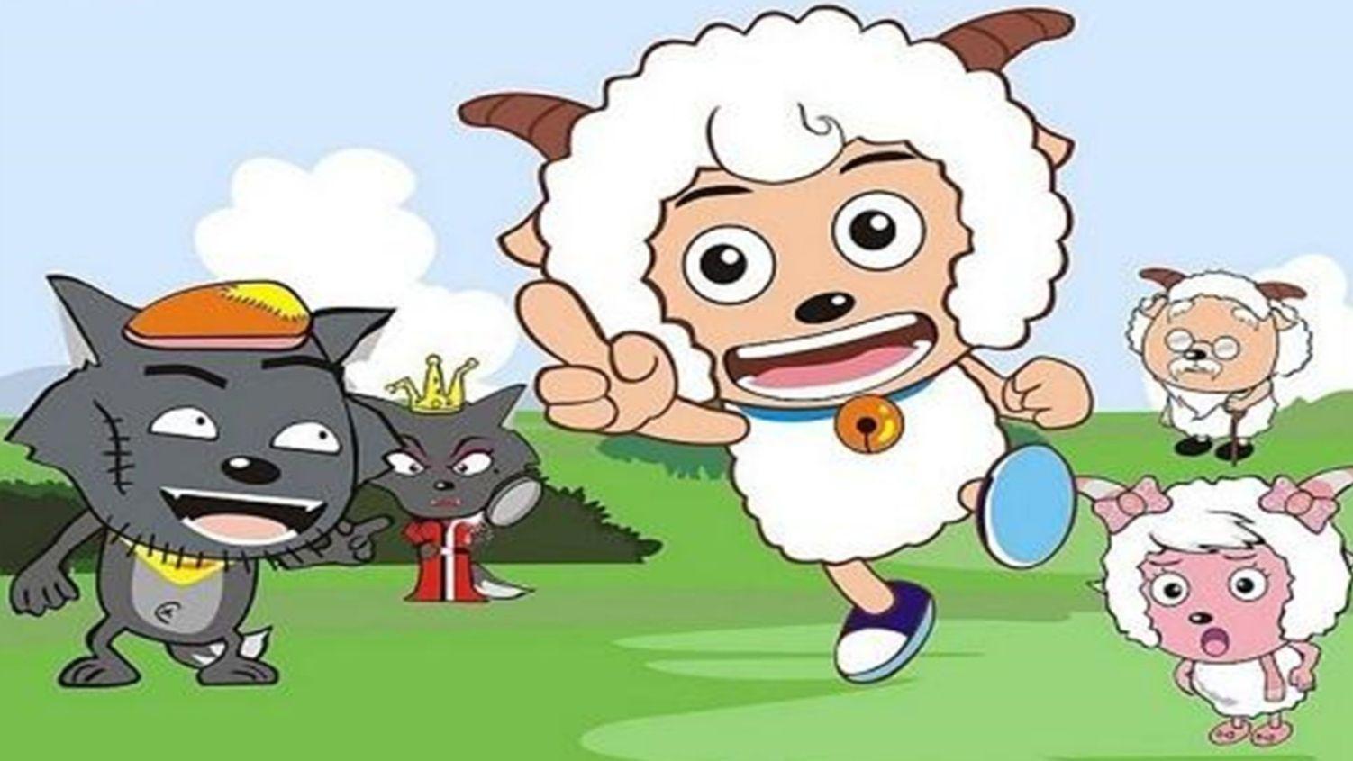 沸羊羊大挑战_喜羊羊与灰太狼片头曲视频