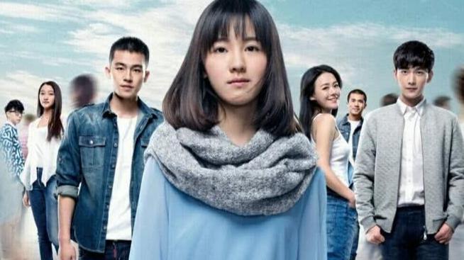 10部值得一看的青年校園愛情電影