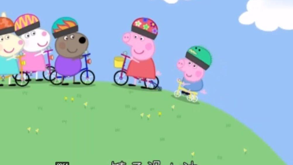 小猪佩奇的搞笑合集